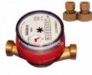 Apometru apa calda 3/4 BMeters clasa B