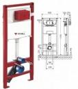 Rezervor WC SCHELL MONTUS C 120 pentru montaj ingropat
