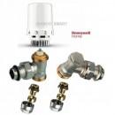 Honeywell Venus robinet cu cap termostatic si robinet retur 1/2x16 mm