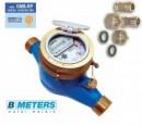 Contor apa rece GMB-RP cu cadran umed cl.C DN 25-1 BMeters